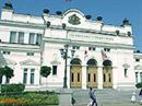 Das bulgarische Parlament in Sofia.