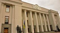 Das Parlament segnete das Sanktionspaket ab.