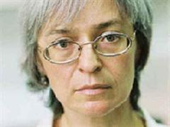Politkowskaja war am 7. Oktober 2006 in Moskau erschossen worden