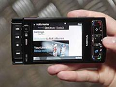 Nokia will neben dem Symbian OS auch das S60-Interface offen legen.