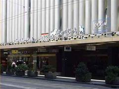 Kanz Bank Filiale in Genf.