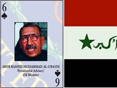 Amer Mohammad Raschid.