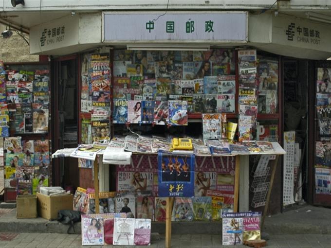 Pekinger Zeitschriftenkiosk: 72 verschwanden über Nacht.